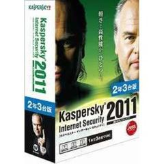 Kaspersky Internet Security 2011 1年3台版 (PCソフト)