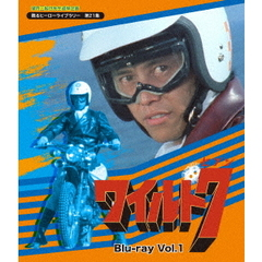 ワイルド7 Blu-ray Vol.1(Blu-ray Disc)