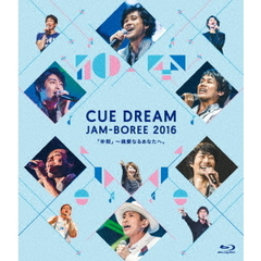 CUE DREAM JAM-BOREE 2016(Blu-ray Disc)