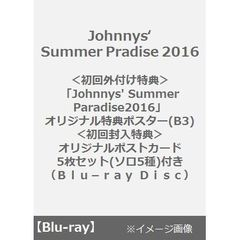 Johnnys' Summer Paradise 2016<初回外付け特典「Johnnys' Summer Paradise2016」オリジナル特典ポスター(B3)初回封入特典「オリジナルポストカード5枚セット(ソロ5種)」付き(Blu-ray Disc)