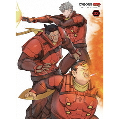 CYBORG009 CALL OF JUSTICE 第3章 (Blu?ray Disc)
