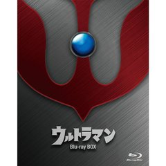 ウルトラマン Blu-ray BOX Standard Edition(Blu-ray Disc)