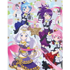 プリパラ Season 3 Blu-ray BOX 2(Blu-ray Disc)