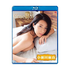 小瀬田麻由/Graceful(Blu-ray Disc)
