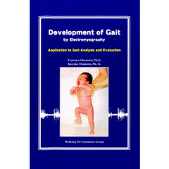 Development of Gait by Electromyography