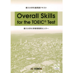Overall Skills for the TOEIC test