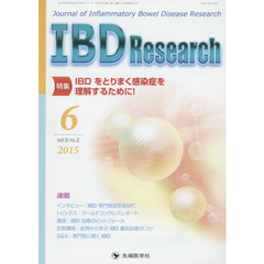 IBD Research Journal of Inflammatory Bowel Disease Research vol.9no.2(2015-6)