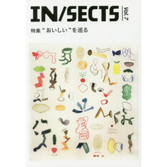 IN/SECTS vol.7(2016Dec)