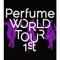Perfume/Perfume WORLD TOUR 1st(Blu-ray Disc)