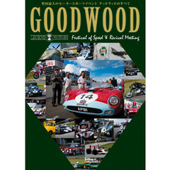 LEGEND MOTORS GOODWOOD