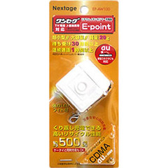 E?Point CDMA&au 白