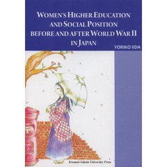 WOMEN'S HIGHER EDUCATION AND SOCIAL POSITION BEFORE AND AFTER WORLD WAR 2 IN JAPAN