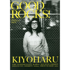 GOOD ROCKS! GOOD MUSIC CULTURE MAGAZINE Vol.72