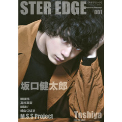 STER EDGE Powered by TricksterAge 001