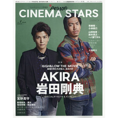 CINEMA STARS vol.1ISSUE