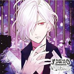 DIABOLIK LOVERS ドS吸血CD BLOODY BOUQUET Vol.12 逆巻スバル【最終巻】