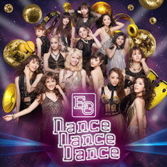 E-girls/Dance Dance Dance