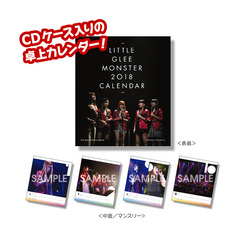 Little Glee Monster/Let's Grooooove !!!!! Monster Tour/2018 Live Photo Calender