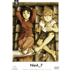 NieA_7 DVD SET