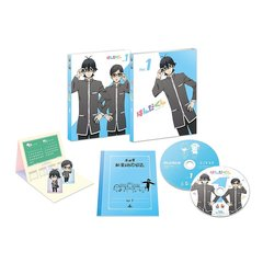 はんだくん Vol.1(Blu-ray Disc)