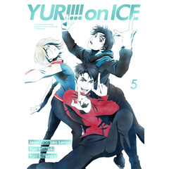ユーリ!!! on ICE 5<セブンネット限定全巻購入特典モバイルポーチ付き>(Blu-ray Disc)
