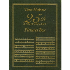 葉加瀬太郎/Taro Hakase 25th ANNIVERSARY PICTURES BOX