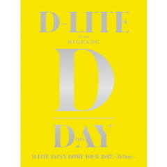 D-LITE (from BIGBANG)/D-LITE JAPAN DOME TOUR 2017 ~D-Day~ 初回生産限定盤 [2Blu-ray+2CD(スマプラムービー&ミュージック対応)](Blu-ray Disc)