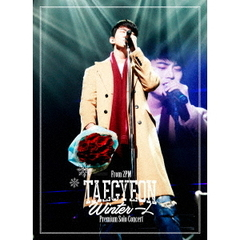 "TAECYEON (From 2PM)/TAECYEON (From 2PM) Premium Solo Concert ""Winter 一人"" <通常版DVD>"