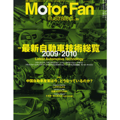 Motor Fan illustr 39