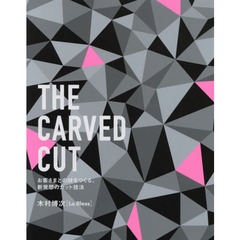 THE CARVED CUT お客さまと