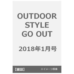 OUTDOOR STYLE GO OUT 2018年1月号
