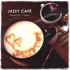 JAZZY CAFE ~Heartful Time~<セブンネット限定プレミアムFEELING GOOD BGM CD付き>