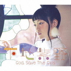 God Save The Girls(初回限定盤)