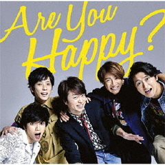 嵐/Are You Happy?