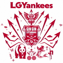 GIN GIN LGYankees!!!!!!!(Type-B)