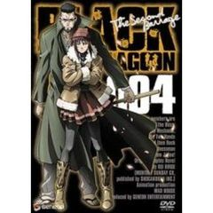 BLACK LAGOON  The Second Barrage 004