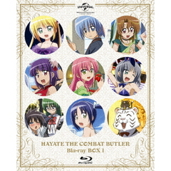ハヤテのごとく ! Blu-ray BOX 1(Blu-ray Disc)