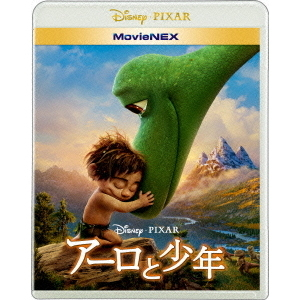 アーロと少年 MovieNEX(Blu-ray Disc)