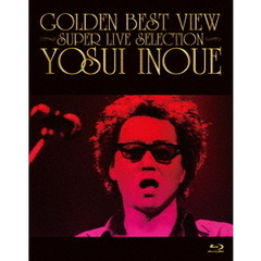井上陽水/GOLDEN BEST VIEW ~Super Live Selection~(Blu-ray Disc)