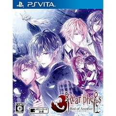 PSVita Rear pheles -Red of Another-