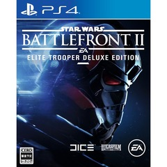 PS4 Star Wars バトルフロント II: Elite Trooper Deluxe Edition