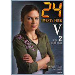 24 TWENTY FOUR 5VOL.2