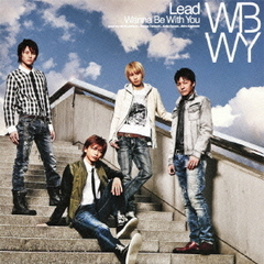 Lead/Wanna Be With You(初回盤B)