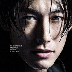 DEAN FUJIOKA/Permanent Vacation / Unchained Melody(通常盤/CD)