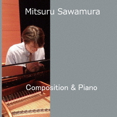 Composition & Piano 沢村満