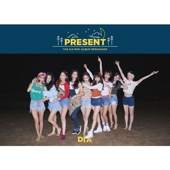 DIA/3RD MINI REPACKAGE ALBUM : PRESENT (GOOD NIGHT VER)(輸入盤)