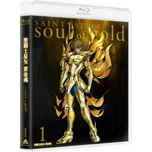 聖闘士星矢 黄金魂 -soul of gold- 1(Blu-ray Disc)