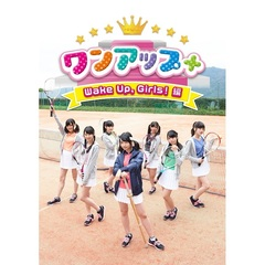 ワンアップ+ ~Wake Up,Girls!編~<セブンネット限定商品>(Blu-ray Disc)
