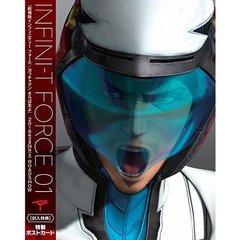 Infini-T Force 1 <セブンネット限定全巻購入特典モバイルバッテリー付き>(Blu-ray Disc)