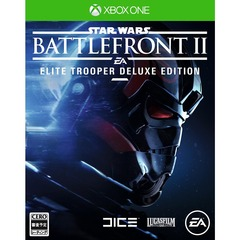 XboxOne Star Wars バトルフロント II: Elite Trooper Deluxe Edition